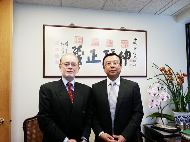 Migration agent Mr.Wang with attorney Robert Gaffney.