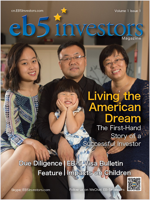 EB5 Investors Magazine Chinese 2015 Issue