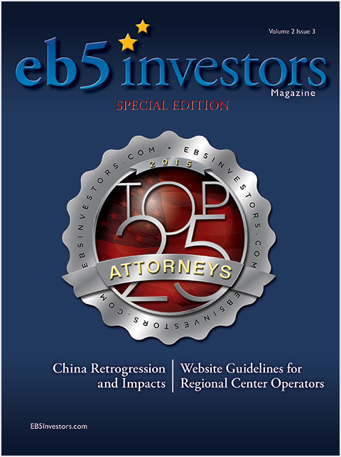 EB5 Investors Magazine Winter 2015 Issue