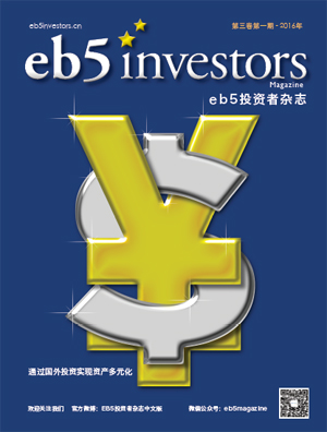 EB5 Investors Magazine Chinese 2016 V3 I1 Issue