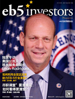 EB5 Investors Magazine 2016 Chinese V3 I3 Issue